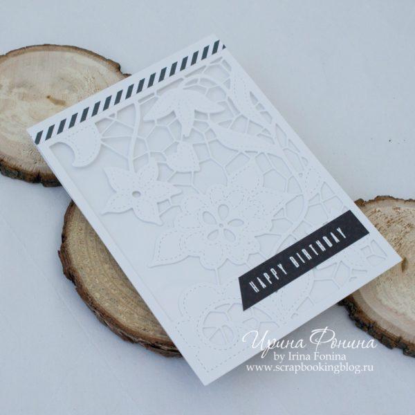 Altenew- Die Cut Card - 2