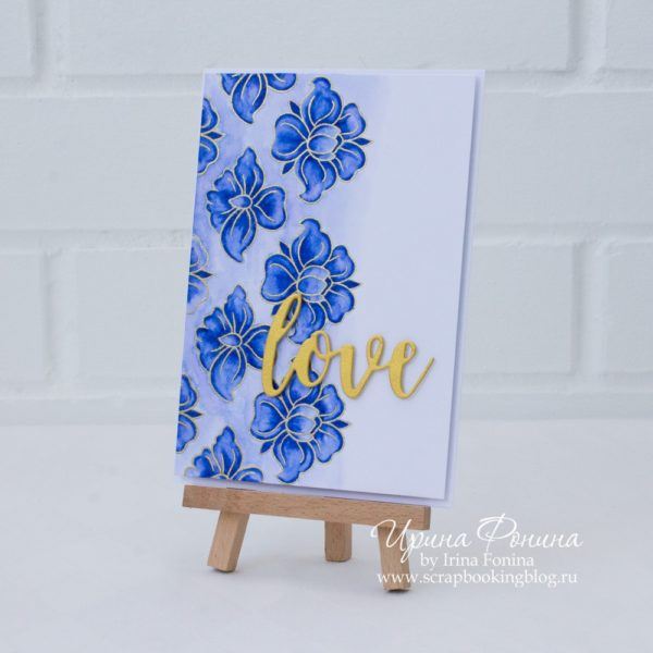 Altenew - Heat Embossing Card - 1
