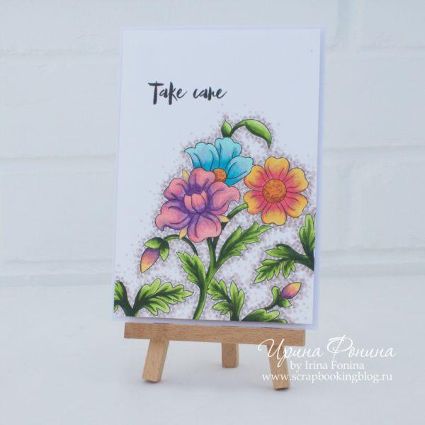 Altenew- Marker Coloring Card - 1