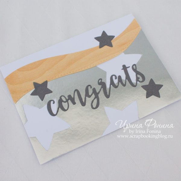 Altenew- Stars Card - 2