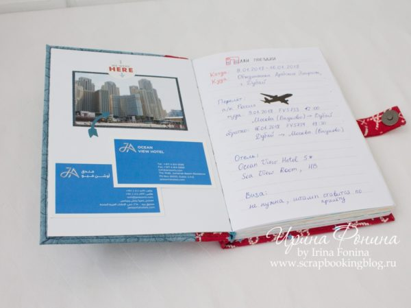 Travel book - Dubai 2018 - 03