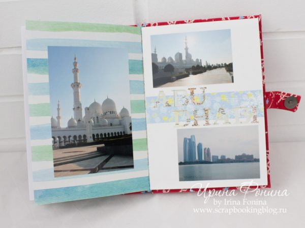 Travel book - Dubai 2018 - 08