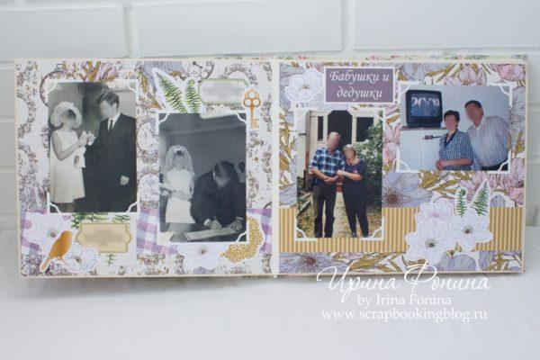 Фотоальбом в двух томах - 07 - Том 1 - Бабушки и дедушки