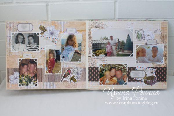 Фотоальбом в двух томах - 09 - Том 1 - Семья