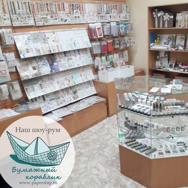 Papership.ru - шоу-рум