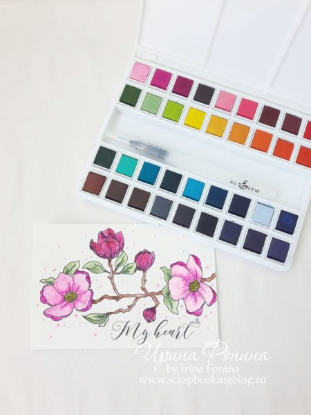 Altenew Watercolors Simple Coloring