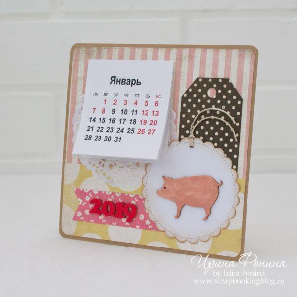 Настольный календарь на 2019 год со свиньей - 02