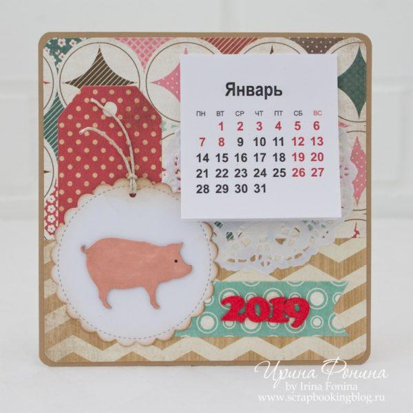 Настольный календарь на 2019 год со свиньей - 04