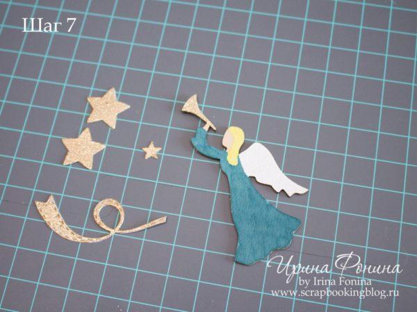 Открытка с ангелом - МК - 07
