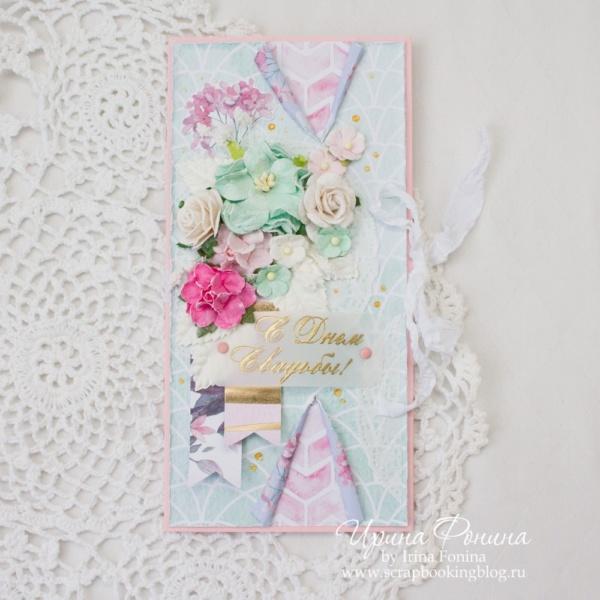 Свадебная открытка-конверт в коробочке - 1