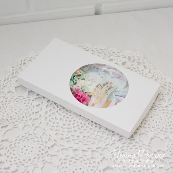 Свадебная открытка-конверт в коробочке - 4