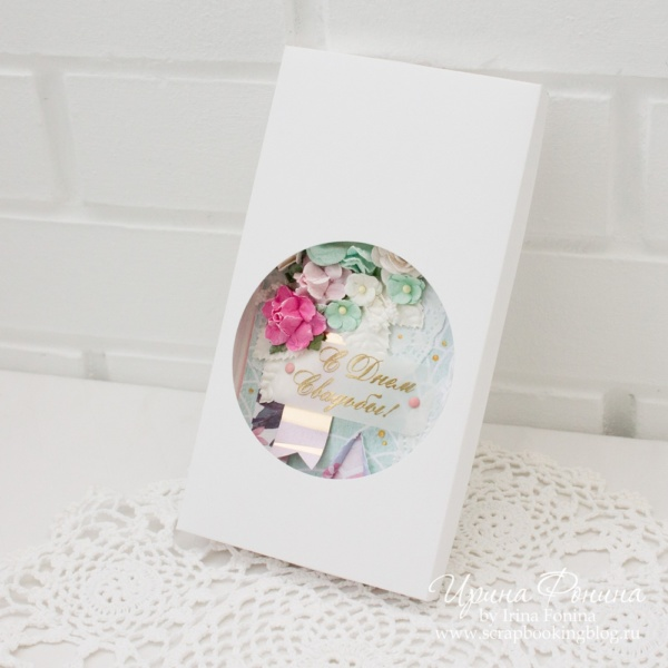 Свадебная открытка-конверт в коробочке - 5