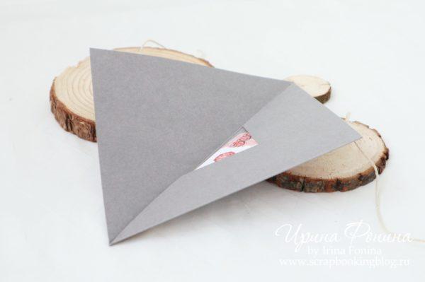 Треугольный конверт - 03