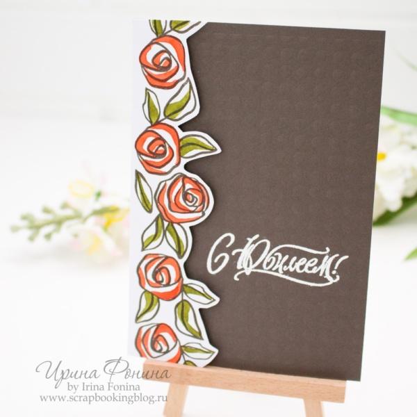 Открытка С юбилеем - оранжевые розы - 1