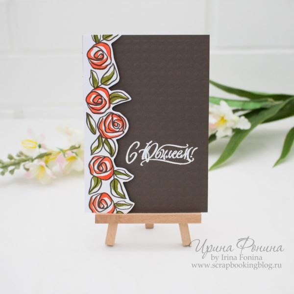 Открытка С юбилеем - оранжевые розы