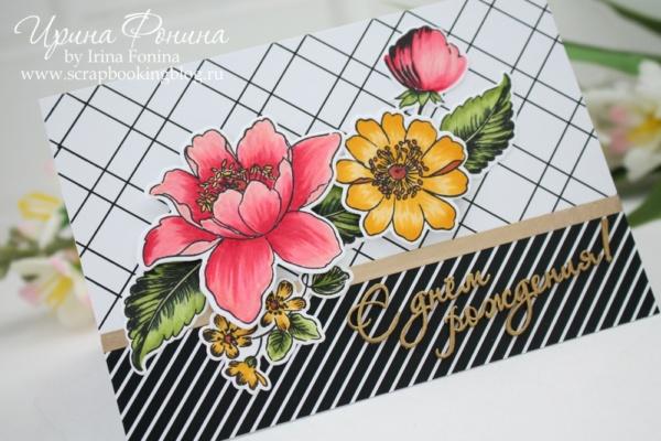 Открытка С днем рождения - Garden Treasure - 02