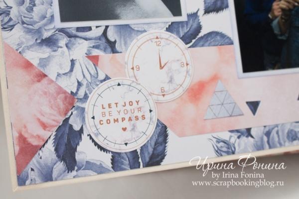 Скрапбукинг - альбом Вместе навсегда - 07