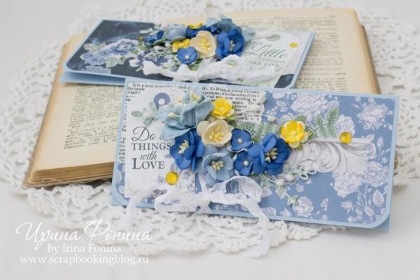 Подарочные конверты в синих тонах - 03