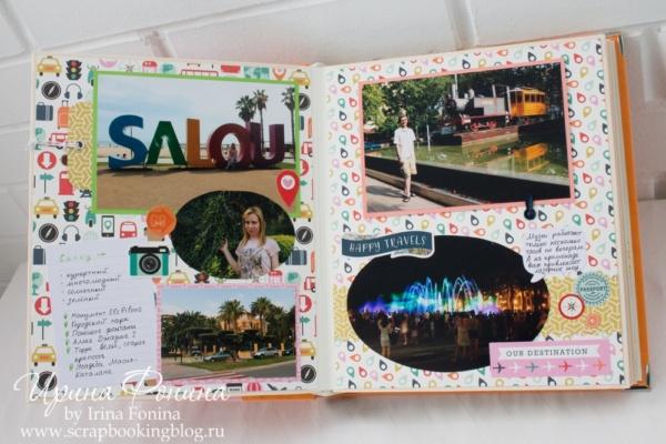 Скрапбукинг: Альбом о путешествии Испания 2018 - 08