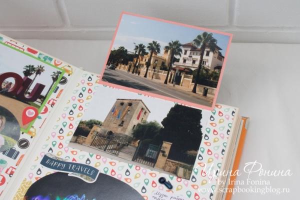 Скрапбукинг: Альбом о путешествии Испания 2018 - 10