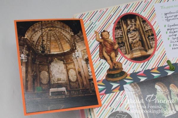 Скрапбукинг: Альбом о путешествии Испания 2018 - 13
