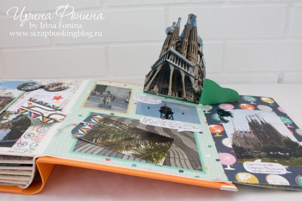 Скрапбукинг: Альбом о путешествии Испания 2018 - 23