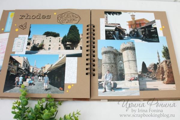Фотоальбом о путешествии - Родос - 06