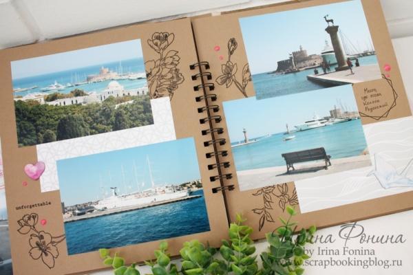 Фотоальбом о путешествии - Родос - 09