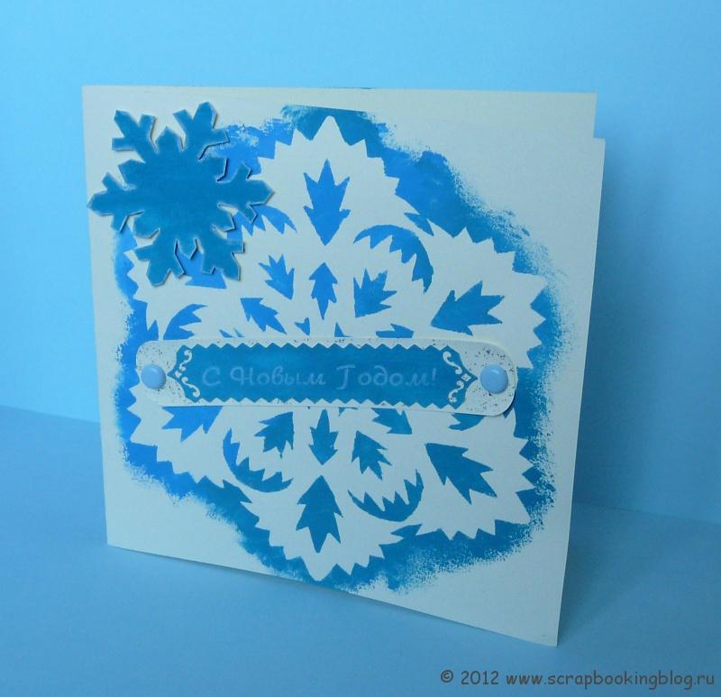 Как сделать снежинку на открытку, надписью