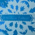 Новогодняя открытка Снежинка - надпись