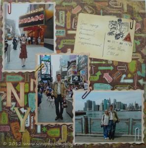 Альбом о путешествиях - страница про Нью-Йорк