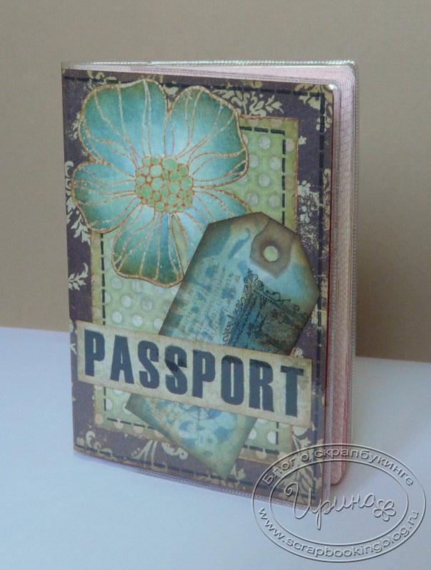 Скрапбукинг обложки на паспорт мастер класс