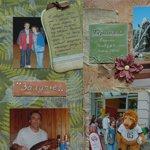 Разворот про Тверскую область и Германию в альбом о путешествии