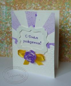 Белая открытка на день рождения