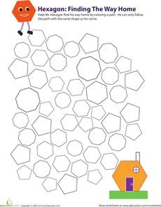 Детская задачка с шестиугольниками