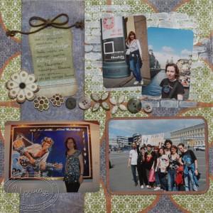 Страница про поездку в Санкт-Петербург