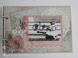 Шебби-альбом для девочки: шестая страница с почтовой маркой