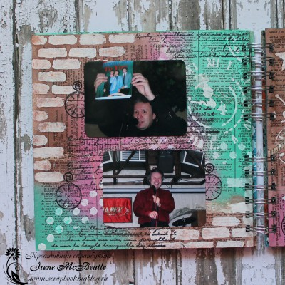 Альбом микс-медиа: спреи, трафареты, штампы