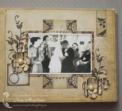 Альбом на жемчужную свадьбу: четвертая страница