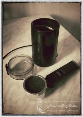 Кофе для эгоиста - фото 2