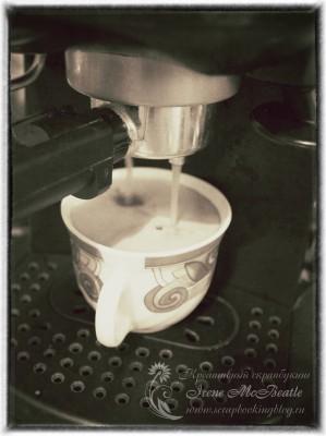 Кофе для эгоиста - фото 3
