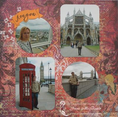 Страница в альбом о путешествии: Лондон