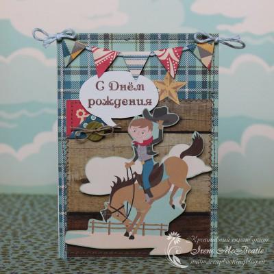 Детская открытка с днем рождения