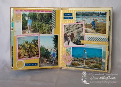 Альбом про Кипр: страницы про кактусы и пляж