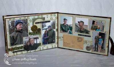 Страницы в дембельском альбоме: конверт для записочек