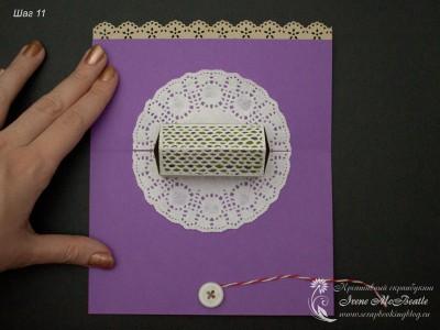 МК: 3D открытка с домиком - шаг 11