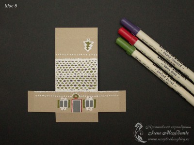 МК: 3D открытка с домиком - шаг 5