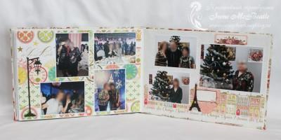 Альбом коллеге - новогодние фотографии