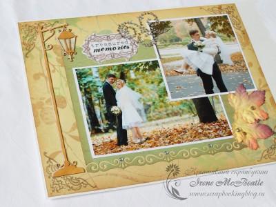 Скрапбукинг - Свадебный альбом: осенняя свадьба