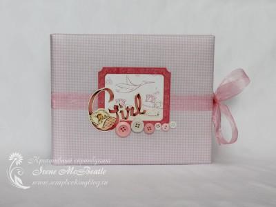 Фотоальбом для новорожденной девочки